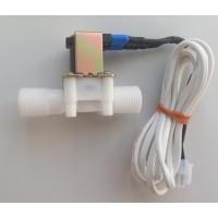 Электромагнитный клапан подачи воды  220V