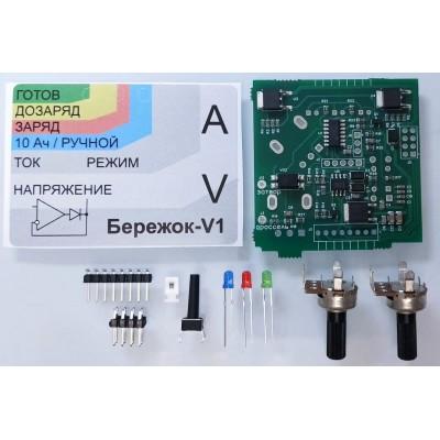 Контроллер Бережок-V1