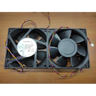 Корпусной вентилятор AFC1512DG 150 мм 12В 1,8А пластиковый корпус, 7 лопастей